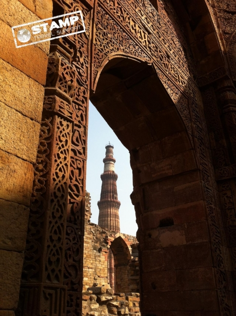Stamp: India – New Delhi – Qutab Minar
